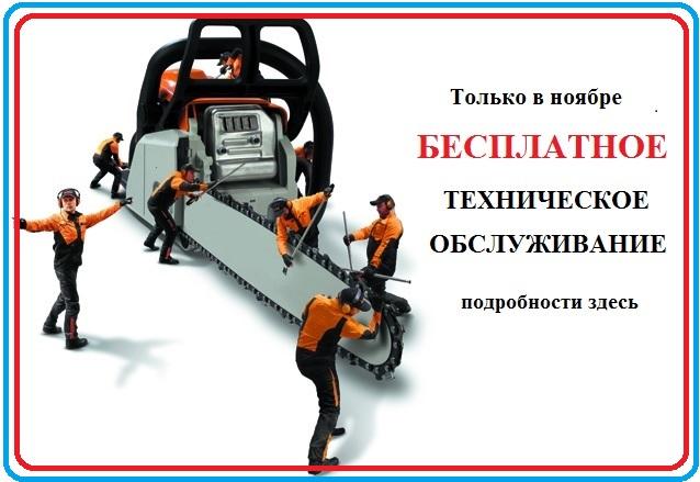 Ремонт компрессоров (Ижевск